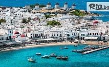 5-дневен All Inclusive круиз за Великден, Майски и Септемврийски празници до Пирея/Атина, о-в Миконос, Кушадасъ/Eфес, о-в Патмос, о-в Крит и о-в Санторини, от Океан Травел