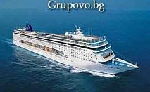 8 дневен база All Inclusive круиз в Червено море с кораба MSC Armonia с включени самолетни билети от Франкфурт/Виена/Берлин/Мюнхен до Шарм ел Шейх само за 547 лв.