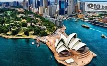 19-дневен Круиз до Австралия, Тасмания и Големия бариерен риф с посещение на Доха, Куала Лумпур, Аделаида, о-в Кенгуру, Бърни, Мелбърн, Сидни, Кернс, Бали, от Травел Холидейс