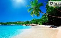 23-дневен Круиз - Доминикана, Антилски острови, Тенерифе, Гибралтар и Барселона! 21 нощувки с изхранване, самолетни билети, багаж и трансфери, от Травел Холидейс