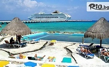 13-дневен круиз до Мексико и Кариби! 7 нощувки на кораб и 3 нощувки в Плая дел Кармен + двупосочен самолетен билет, такси и трансфери, от Травел Холидейс