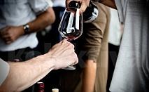 4-дневен пакет със закуски и дегустация на италиански вина в хотел