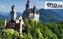 6-дневна автобусна екскурзия до Баварските замъци в края на Август! 5 нощувки   автобусен транспорт на цени от 605лв, ТА Вени Травел