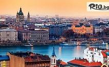5-дневна автобусна екскурзия до Будапеща! 3 нощувки със закуски в хотел 3*, от Abv Travels