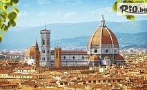 6-дневна автобусна екскурзия за Септемврийските празници до Загреб, Верона, Милано, Пиза, Флоренция и Венеция! 4 нощувки със закуски и екскурзовод, от Еко Тур Къмпани