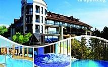 3-дневна делнична почивка с 4 басейна и СПА с МИНЕРАЛНА вода във Велинград! Нощувки със закуски за ДВАМА + уникален СПА център в Инфинити Хотел Парк и СПА****