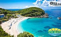 5-дневна екскурзия до о-в Амулиани, Халкидики! 3 нощувки със закуски и вечери в хотел Akti Ouranoupoli Beach Resort 4*, транспорт и екскурзовод, от ТА Вени Травел