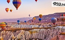 5-дневна екскурзия до Анкара, Кападокия, Истанбул и Одрин! 4 нощувки със закуски и вечери + автобусен транспорт, от Danna Holidays