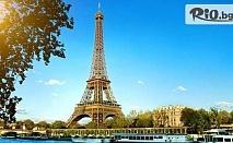 11-дневна екскурзия до Австрия, Германия, Люксембург, Франция, Швейцария, Италия! 8 нощувки със закуски + транспорт и водач от фирмата, от ABV Travels