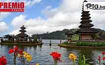 11-дневна екскурзия до Бали - островът на хилядата храма! 10 нощувки със закуски + самолетни билети и летищни такси, от Премио Травел