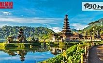 11-дневна екскурзия до Бали - островът на хилядата храма! 10 нощувки със закуски + самолетни билети, летищни такси и багаж, от Премио Травел