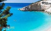 5-дневна екскурзия до Белия остров - Лефкада! 3 нощувки със закуски в хотел