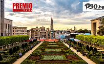 """7-дневна екскурзия до Бенелюкс и Париж! 6 нощувки със закуски + посещение на Историческа ферма """"Клара Мария"""", самолетни билети, летищни такси и водач, от Премио Травел"""