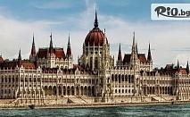6-дневна екскурзия до Будапеща, Прага и Виена с възможност за посещение на Дрезден! 5 нощувки със закуски + транспорт, пътни, гранични такси и водач, от Лионс Травел