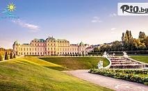 6-дневна екскурзия до Будапеща, Виена, Прага и възможност за Дрезден! 5 нощувки със закуски + автобусен транспорт и екскурзовод, от Еко Тур Къмпани