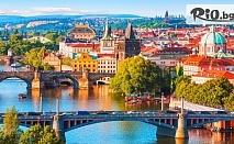 6-дневна екскурзия до Будапеща, Виена, Прага и възможност за Дрезден! 5 нощувки със закуски + Панорамни обиколки, транспорт и екскурзовод, от Рикотур