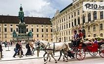 4-дневна екскурзия до Будапеща и Виена през Май или Септември! 2 нощувки със закуски и автобусен транспорт, от Bulgarian Holidays