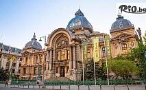 3-дневна екскурзия до Букурещ, Синая и Замъка на Граф Дракула! 2 нощувки със закуски + транспорт и екскурзовод, от Комфорт Травел