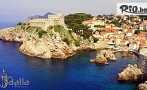5-дневна екскурзия до Черна гора и Дубровник - перлата на Хърватската Ривиера! 3 нощувки със закуски и вечери, посещение на Будва, транспорт и екскурзовод, от Далла Турс