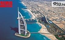 8-дневна екскурзия до Дубай! 7 нощувки със закуски в хотели 4 и 5* + двупосочен самолетен билет и летищни такси, от Премио Травел