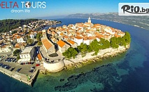 5-дневна екскурзия до Дубровник, Мостар, Сараево и остров Корчула! 3 нощувки със закуски и вечери + автобусен транспорт и бонуси, от Делта Турс