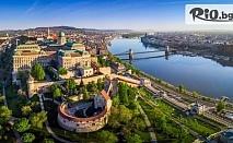 4-дневна екскурзия до Дунавската перла - Будапеща! 2 нощувки със закуски, транспорт, водач, посещение на Виена, от Комфорт Травел
