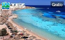8-дневна екскурзия до Египет с чартърен полет! 7 нощувки на база закуска и вечеря или All Inclusive, плюс самолетен билет