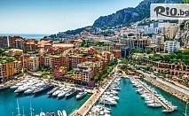 7-дневна екскурзия до Френската Ривиера - Загреб, Верона, Милано, Ница, Kан, Монте Карло, Монако и Венеция! 5 нощувки със закуски и транспорт, от Еко Тур Къмпани