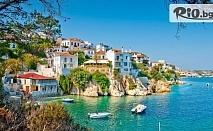 5-дневна екскурзия до гръцкия остров Скиатос! 3 нощувки със закуски в хотел 3* + автобусен транспорт, от Danna Holidays