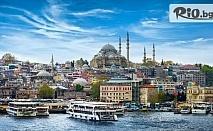 4-дневна екскурзия до Истанбул и Одрин през Декември! 2 нощувки със закуски + автобусен транспорт и водач, Глобус Турс