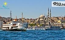 4-дневна екскурзия до Истанбул + посещение на Одрин! 2 нощувки със закуски, транспорт и екскурзовод, от Еко Тур Къмпани