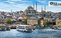 4-дневна екскурзия до Истанбул с посещение на желязната църква Свети Стефан, МОЛ Емаар с аквариума и Пеещите Фонтани във WATERGARDEN İSTANBUL! 2 нощувки, закуски + транспорт и екскурзовод, от Рикотур