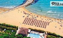 5-дневна екскурзия в Италия - Кавалино, с възможност за посещение на Венеция и островите Мурано и Бурано! 4 нощувки със закуски + самолетен билет, от Вип Турс