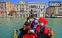 5-дневна екскурзия до Италия! 3 нощувки със закуски и транспорт