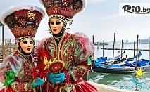 5-дневна екскурзия за Карнавала във Венеция! 3 нощувки със закуски + транспорт, екскурзовод и възможност за посещение на Верона и Падуа, от Еко Тур Къмпани