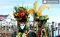 5-дневна екскурзия за карнавала във Венеция + възможност за посещение на Падуа, Верона, о. Мурано и Бурано за 199 лв.