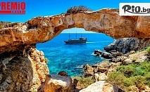 8-дневна екскурзия до Кипър - острова на Афродита! 7 нощувки със закуски в хотел 3* + 4 екскурзии с водач, самолетни билети и летищни такси, от Премио Травел