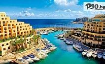 4-дневна екскурзия до Малта през Май - Валета, Мдина, Рабат, о-в Гозо и Синята лагуна! 3 нощувки със закуски + самолетни билети и багаж, от Ривиера Тур