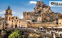 5-дневна екскурзия до Матера, Соренто, Неапол и Рим! 3 нощувки със закуски + самолетен, автобусен транспорт, летищни такси, багаж и трансфери, от Bulgarian Holidays