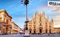 3-дневна екскурзия до Милано и Венеция! 2 нощувки със закуски + самолетен билет и туристическа програма, от Вип Турс