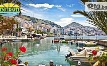 5-дневна екскурзия до Охрид, Дуръс, Тирана и Елбасан! 3 нощувки със закуски и 2 вечери + автобусен транспорт и екскурзовод, от Вени Травел