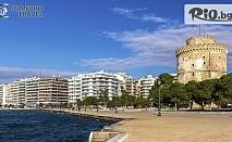 3-дневна екскурзия до Олимписката ривиера! 2 нощувки със закуски, автобусен транспорт, водач и посещения на Солун, от Комфорт Травел