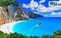 7-дневна екскурзия до остров Лефкада с възможност за круиз до Скорпиос, Итака и Кефалония. 6 нощувки с изглед море, закуски и вечери в Хотел Ionian Blue Resort andamp;spa + транспорт, от Океан Травел