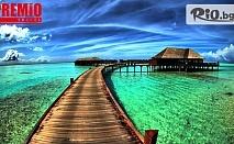 13-дневна екскурзия до остров Мавриций! 10 нощувки със закуски и вечери, двупосочен самолетен билет и екскурзовод + 2 екскурзии подарък, от Премио Травел