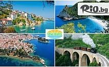 5-дневна екскурзия до остров Скиатос, Волос, Неа Анхиалос и Милиес в Гърция! 3 нощувки със закуски, транспорт и екскурзовод на цена от 340лв, от ТА Вени Травел