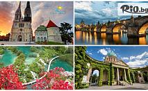 4-дневна екскурзия до перлата на Хърватия - Загреб с възможност за посещение на Плитвички езера и Любляна! 2 нощувки, закуски, автобусен транспорт и екскурзовод, от Еко Тур Къмпани