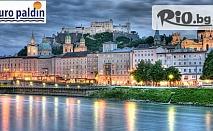 7-дневна екскурзия до Прага, Мюнхен и Виена с включени нощувки, закуски и транспорт