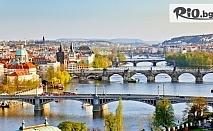 6-дневна екскурзия до Прага, Виена и Будапеща! 4 нощувки със закуски + автобусен транспорт и възможност за посещение на Дрезден, от Bulgarian Holidays