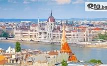5-дневна екскурзия през Април до Будапеща и Виена с възможност за посещение на Братислава! 3 нощувки със закуски и транспорт, от Bulgarian Holidays