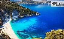 7-дневна екскурзия през Септември до остров Лефкада + круиз до Скорпиос, Итака и Кефалония. 6 нощувки със закуски и вечери в Ionian Blue Resort Spa + транспорт, от Океан Травел